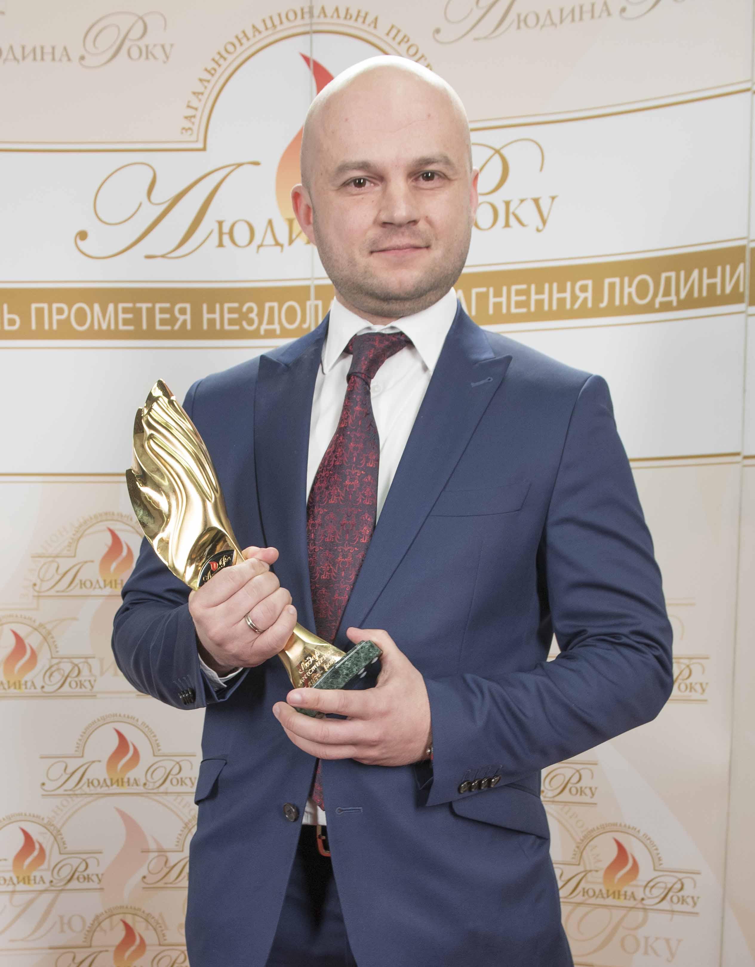 Богуцкий