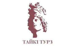 tajky