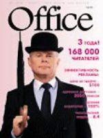 office_0