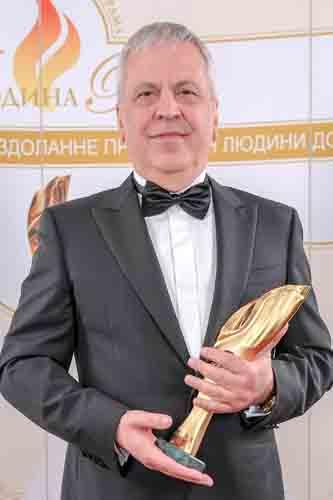 Іоргачов