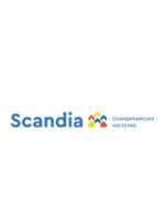 Скандия