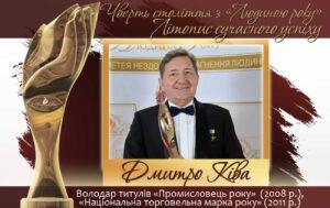 Кива_рбк