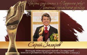 Захаров_рбк