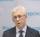 Yatsenkivskiy