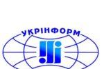 ukrinform_logo_1