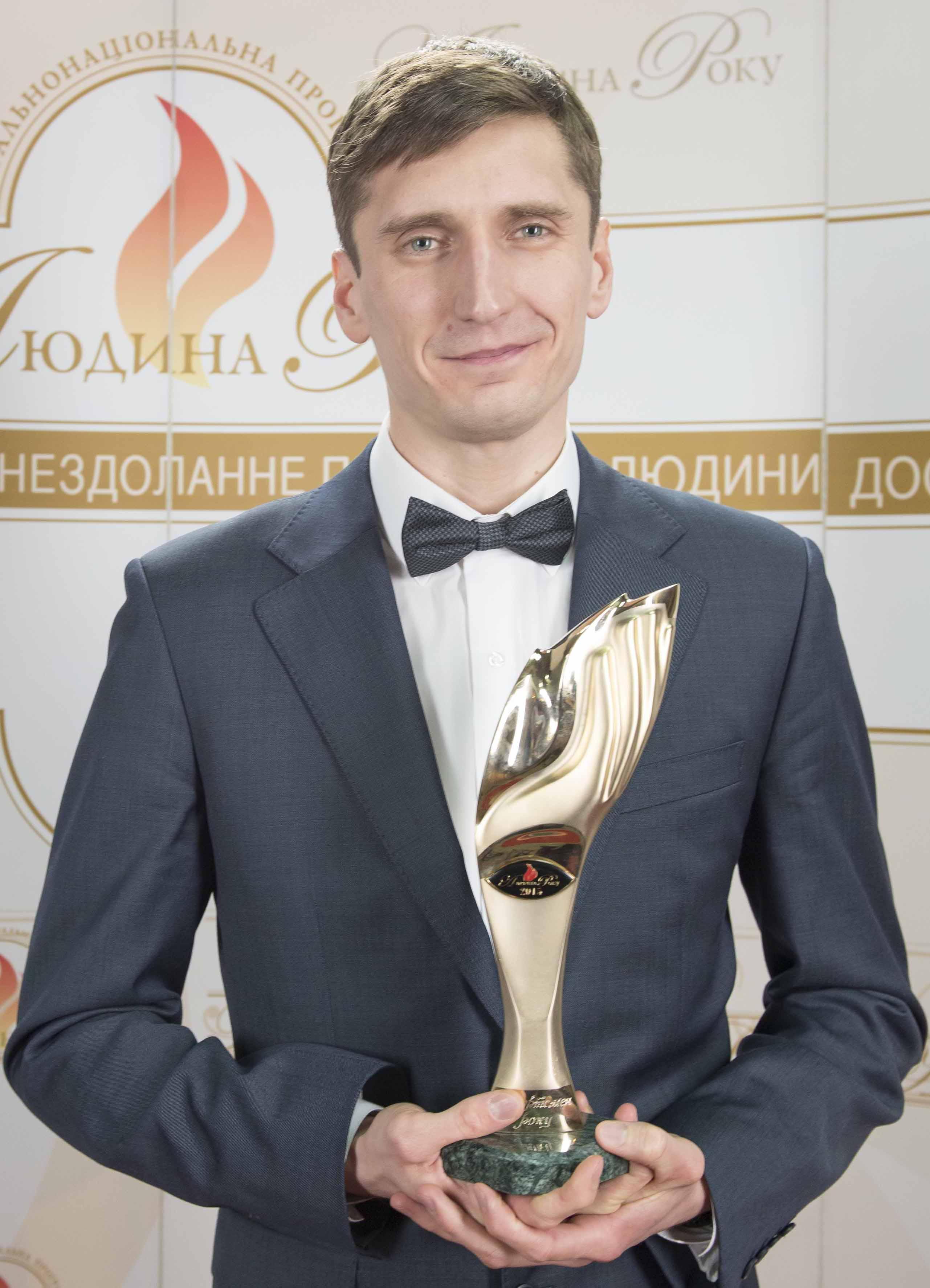 Тимощенко