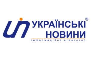 ukr-novyny