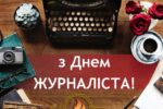 70_soc_holiday копия